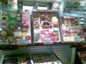Japan Cakes - Mochi