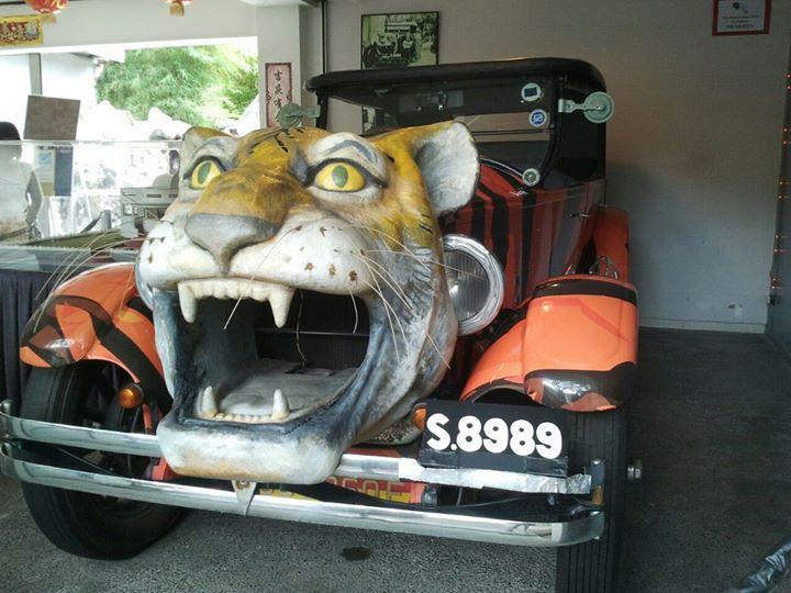 Tiger Balm Car